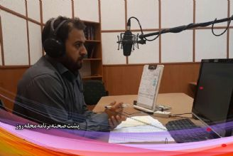 پشت صحنه برنامه مجله روز