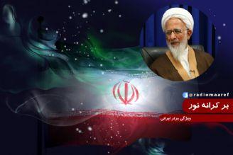 ویژگی برتر ایرانی