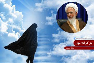 حفط حجاب - اگر از مسئولین گله داریم، رابطه خود را با دین بهم نزنیم!