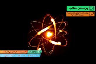 چرا ما نباید سلاح اتمی داشته باشیم؟ حتی برای بازدارندگی!