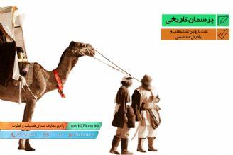 علت نزاع بین عبدالمطلب و برادرش عبد شمس