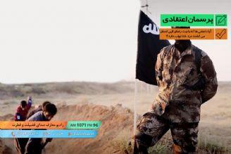 آیا داعشی ها که با نیت رضای الهی انسان می کشند نزد خدا ثواب دارد؟!