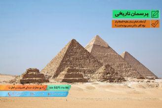 آیا مادر امام زمان علیه السلام از نوادگان حاکم مصر بوده است؟