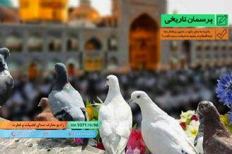 با توجه به محل حکومت مامون چرا امام رضا علیه السلام در مشهد به شهادت رسیده است؟