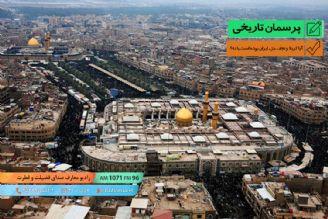 آیا کربلا و نجف جزء ایران بوده است یا نه؟