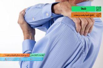 قلنج ناحیه پشت و معده