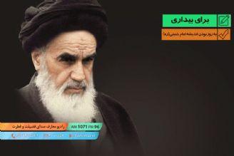 دفاع از اندیشه امام - به روز بودن اندیشه امام خمینی