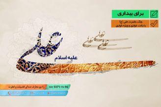 جنگ حضرت علی (ع) با رانت خواری و ویژه خواری