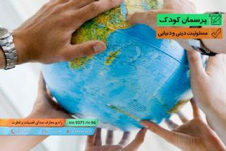 مسئولیت دینی و دنیایی