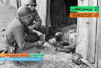 قحطی و نسل کشی ایرانی ها توسط انگلیس