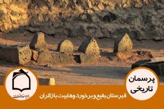 قبرستان بقیع و برخورد وهابیت با زائران