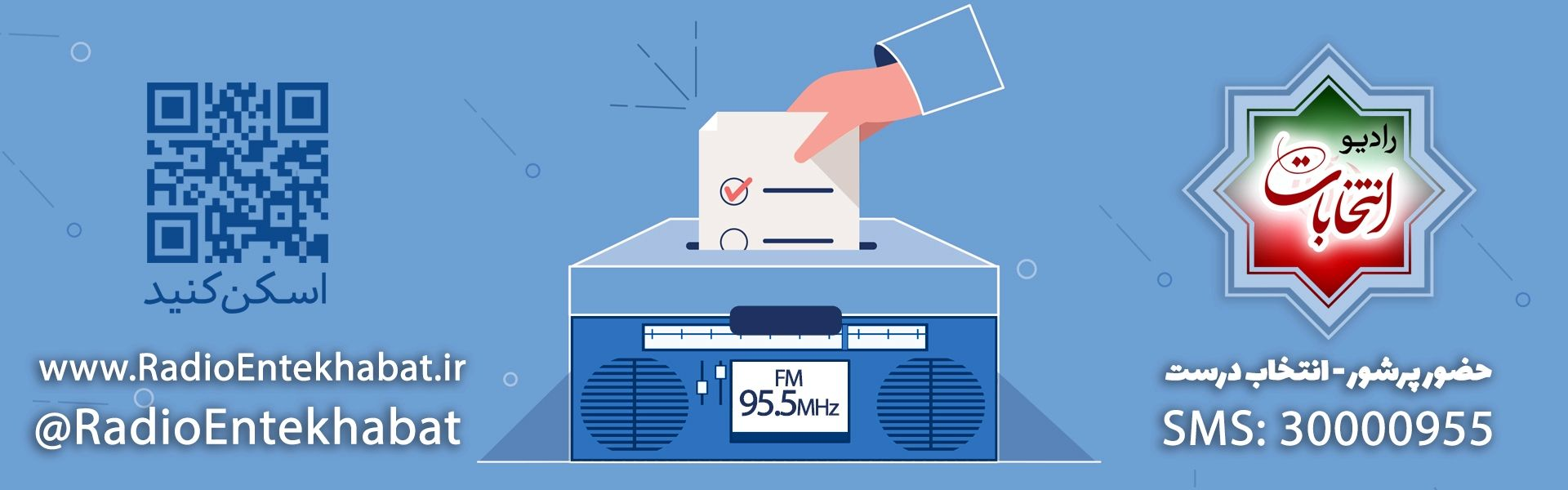 رادیو انتخابات