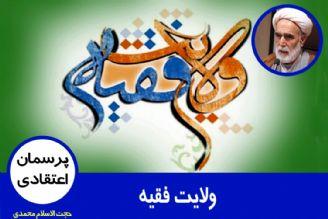 نقش مردم در حکومت اسلامی