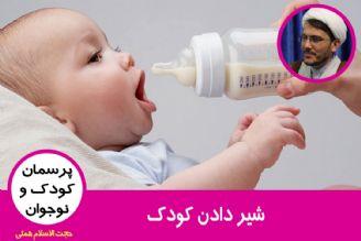 شیر دادن کودک