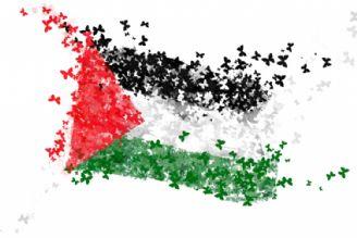روز جهانی همبستگی با مردم فلسطین