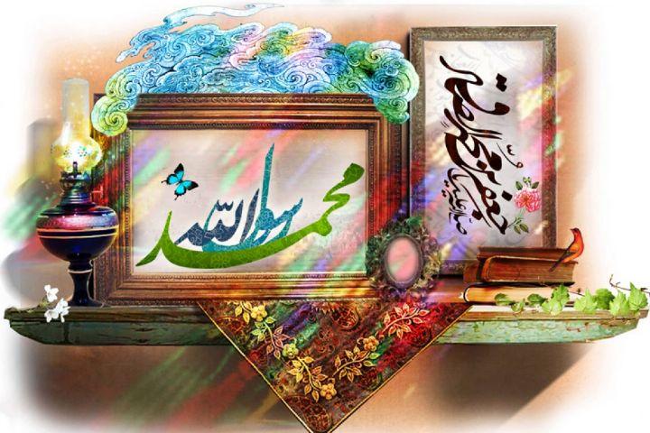 مجموعه پیامک میلاد حضرت محمد ص و امام صادق ع