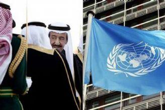 درخواست سعودیها از سازمان ملل برای حل بحرانی که خودشان ایجاد کردهاند!