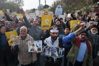 راهپیمایی در حمایت از فلسطین