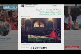 اتحاد مسلمانان و ترند فلسطین