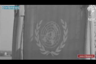 تصمیم آمریکا برای کاهش بودجه سازمان ملل