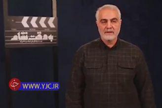 """اظهارات سردار سلیمانی بعد از تماشای فیلم سینمایی """"به وقت شام"""