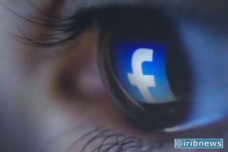 شکایت از شبکه های اجتماعی به دلیل تهدیدات امنیتی