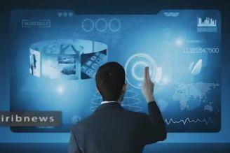 تأثیر پیام رسانها بر اقتصاد