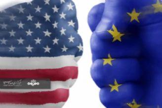 جنگ تجاری اروپا و امریکا