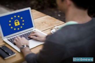حفظ حریم خصوصی کاربران اینترنت در اروپا