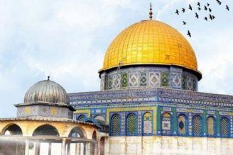 قدس؛ پایتخت ابدی فلسطین