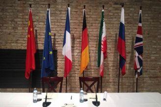 نشست ایران و گروه 1+4 در وین
