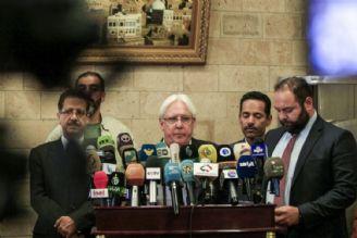 تحولات سیاسی و میدانی یمن