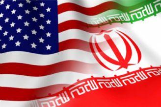 پاسخ کوبنده سران کشورمان به تحریمهای آمریکایی