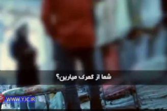روایتی مستند از پشت پرده وضعیت مناطقی که از هفت دولت آزادند!