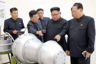 فعالیتهای هستهای کره شمالی