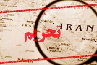 دنیا تاکنون چه هزینههایی بابت تحریمهای آمریکا علیه ایران داده است؟