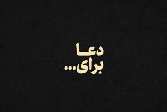 حجّاج عزیز! دعا برای امّت اسلامی و مظلومان را در سوریه و عراق و فلسطین و ...