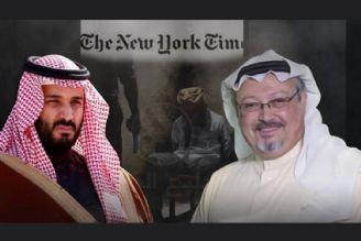 گسترش انتقادات از ولیعهد عربستان