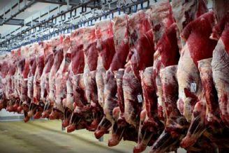 بازار آشفته گوشت