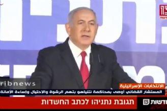 جنازه نظامی صهیونیست؛ ابزار تبلیغاتی نتانیاهو