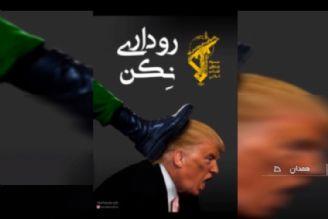 عکس اقتدار سپاه؛ از پربینندههای فضای مجازی