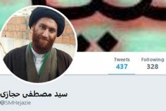 گفت و گو با طلبه ای که مهناز افشار به توییت جعلی با عکس او استناد کرد