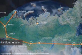 گام بلند روسیه برای خروج از اینترنت جهانی