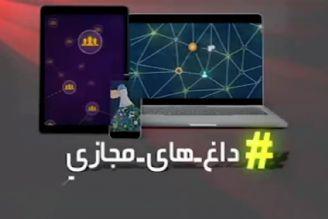 از تحریم یک شرکت تاکسی اینترنتی تا پیگیری پرونده گردشگران متخلف