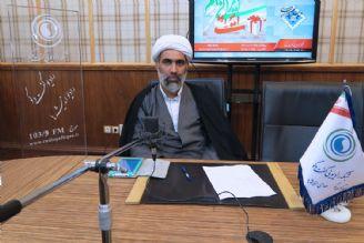 گفت و گوی سیاسی  20 خرداد