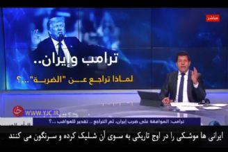 وقتی مجری ضدایرانی شبکه «الحوار» مجبور به تمجید از قدرت نظامی ایران میشود