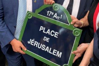 خوش خدمتی شهردار پاریس به صهیونیست ها