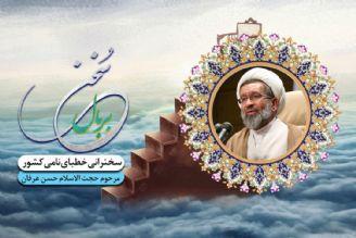 """چرایی اهمیت حفظ شعائر حسینی در برنامه """"بر بال سخن"""""""