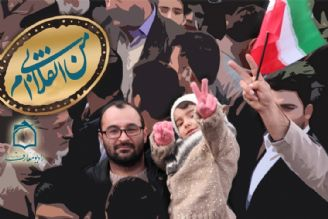 بررسی شاخصه های قوه قضائیه انقلابی  از منظر مقام معظم رهبری