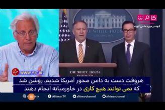 گله داری یک چوپان بهتر از حکمرانی آل سعود است